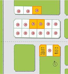 【三愛地所】 「ECOの街ソレイユ」拓北3条・4条2丁目