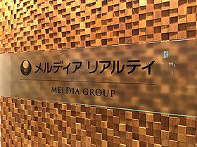 JR中央線「荻窪」駅徒歩2分(本店)、横浜支店もございます
