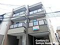 【オシャレな外観・内観】静かな住宅街に高級分譲住宅が堂々登場~渋谷区本町~