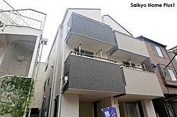 ~【文京区で貴重な5000万円台の新築戸建】~3路線利用可能な...