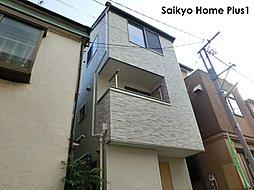【3000万円台の新築戸建 】静かな住宅街に登場したオススメ住...