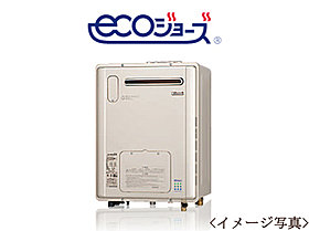 省エネ給湯器搭載のため、節約とエコの両方が叶えられます。