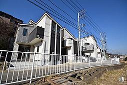 数路線が利用可能な「戸塚」駅徒歩16分 ~緑に囲まれた環境で快...