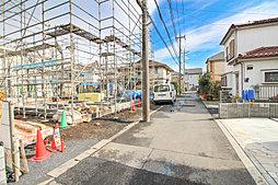 一橋学園駅徒歩6分が3800万円台 【大型4LDK】【収納充実...