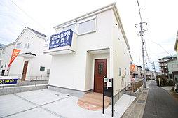 GRAFARE 長井1丁目 新築分譲住宅