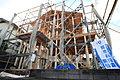 森崎6丁目 新築一戸建