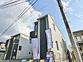 ~・折り上げ天井×ゆとりある2階建て×京急線・JR京浜東北、根岸線の2沿線利用可能・~