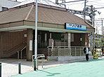 「八丁畷」徒歩11分 京急線とJR南武支線が停車します