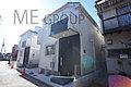 板橋区東山町 新築一戸建て 第2期 全2棟 「ときわ台」駅 徒歩8分のお家