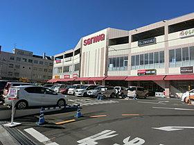 スーパー三和富士見店 約500m(徒歩7分)