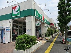 ヨークマート富士見店 約900m
