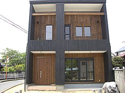 Natural Wood Town 海塚
