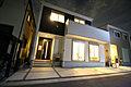 【地下鉄成増】トラストステージ和光市南1丁目7期 新築一戸建住宅 全25棟