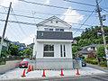 A plus de points de la maison 緑区長津田町