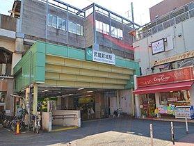 JR南武線「武蔵新城」駅まで1760m