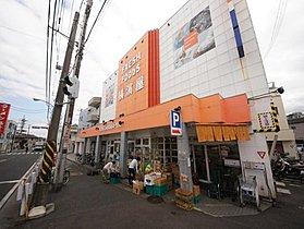 横濱屋大道店まで1411m