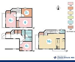 (A棟)、価格5680万円、3LDK+S、土地面積51.59