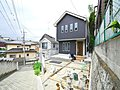 ◆◇SUMAI MIRAI Yokohama◇◆駅まで平坦・徒歩4分!広々とした敷地に佇む大型4LDKの邸宅《篠原町》