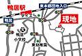 「横浜市緑区に住もう!!」~鴨居2丁目~駅チカ×眺望のよい家