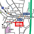 「横浜市港北区に住もう」~小机町~スーパーなど生活施設も近くて便利