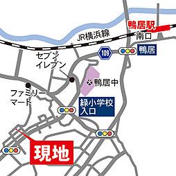 「横浜市緑区に住もう!!」~白山4丁目~閑静な住宅地にゆとりの...