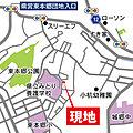 「横浜市緑区に住もう!!」~東本郷~カラーセレクト対応中~自分好みのセレクトしませんか!!