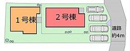 ハートフルタウン仙台四郎丸11期