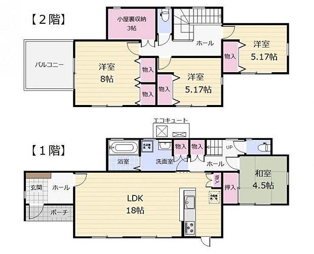 全居室、収納付きで広々住空間