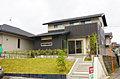 【ファミリーステージ】桜木東小・桜木中校区 駐車場4台 東南角地の明るい住まい