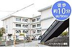 坂本小学校約780m(徒歩約10分)