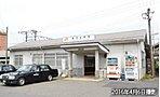 JR中央本線「美乃坂本」駅約1,110m(徒歩約14分)