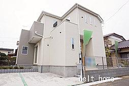 「JR武蔵野線南流山駅 徒歩17分」流山市大字鰭ケ崎 限定1棟