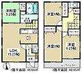 【アイデムホーム】 春日井市上条町8期 全2棟 <新築分譲住宅>