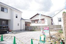 旭丘3(石橋駅) 3680万円