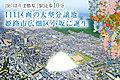 【セキスイハイム山陽】エコスクエア 小坂111