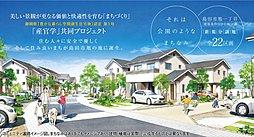 【セキスイハイム】島田市「しまだあさひ GARDEN PLACE(ガーデンプレイス)」の外観