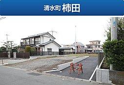 【セキスイハイム】駿東郡清水町「柿田」の外観