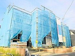 【開発分譲地内】上今泉1丁目 全棟南道路の都市ガス新築住宅