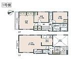◆1号棟◆立地環境を存分に間取りに取り込んだ1号棟。広々家族空間だけでなく、2階にある続きの部屋が特徴的。家族と一緒に成長する住まいです。