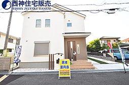 神戸市西区春日台 新築一戸建て1区画