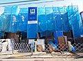 大田区南馬込1丁目の新築戸建 全4棟 駅徒歩8分 3LDK L字型キッチン 南向きバルコニー