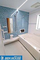 1.25坪の広々浴室はお子様とゆっくりくつろげます。