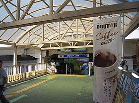 上永谷駅は1400m徒歩19分で歩けます。