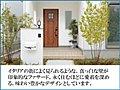 限定1棟|遂に登場♪|平松本町初のカーザスタイル|宇都宮市平松本町1期|カーザスタイル|