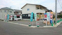春日井市 宮町「木の家プロジェクト」 ~幸ある家づくり~