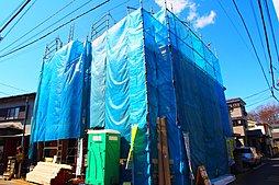 『浦和品質』全2棟 南区太田窪 新築一戸建て