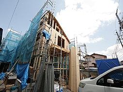 賢い家さがし「文教都市くにたち 仕様設備整った南道路の邸宅」【...