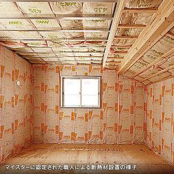 キレイに貼りやすい断熱材の開発&貼り方の施工技術を自社で構築