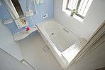 10号棟 浴室