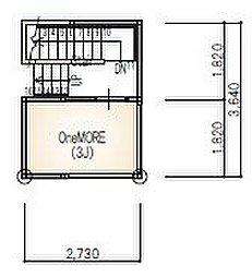 【中2階平面図】高さ1.4mの中2階は収納や書斎、プレイルームなど幅広い使い方ができます